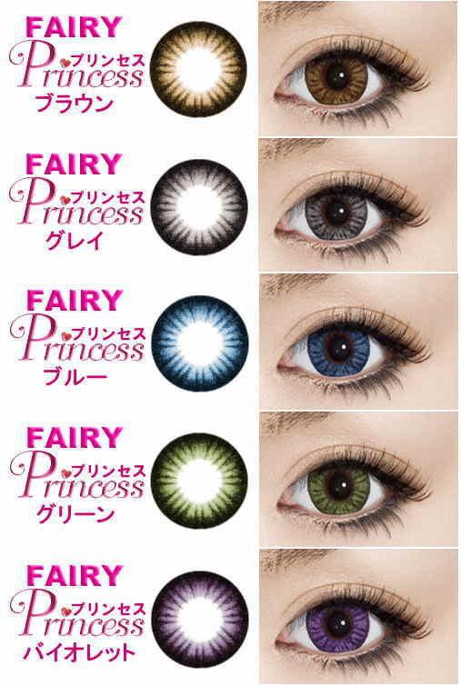 fairyprincessl-2